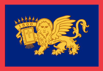 Septinsular Republic